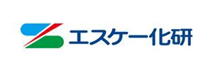 エスケー化研|鈴樹の取り扱い塗料メーカー