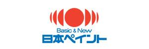 日本ペイント|鈴樹の取り扱い塗料メーカー