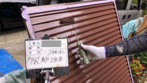 上尾市にて屋根塗装・外壁塗装工事 ~各部塗装~