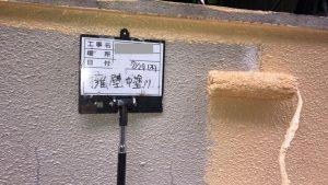 上尾市にて屋根塗装・外壁塗装工事 ~中塗り~